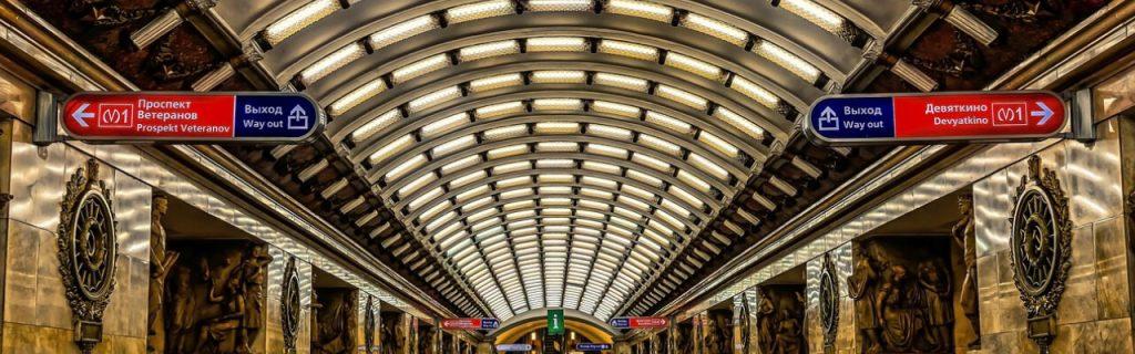 聖彼得堡紅線地鐵站