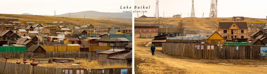 貝加爾湖胡日爾村