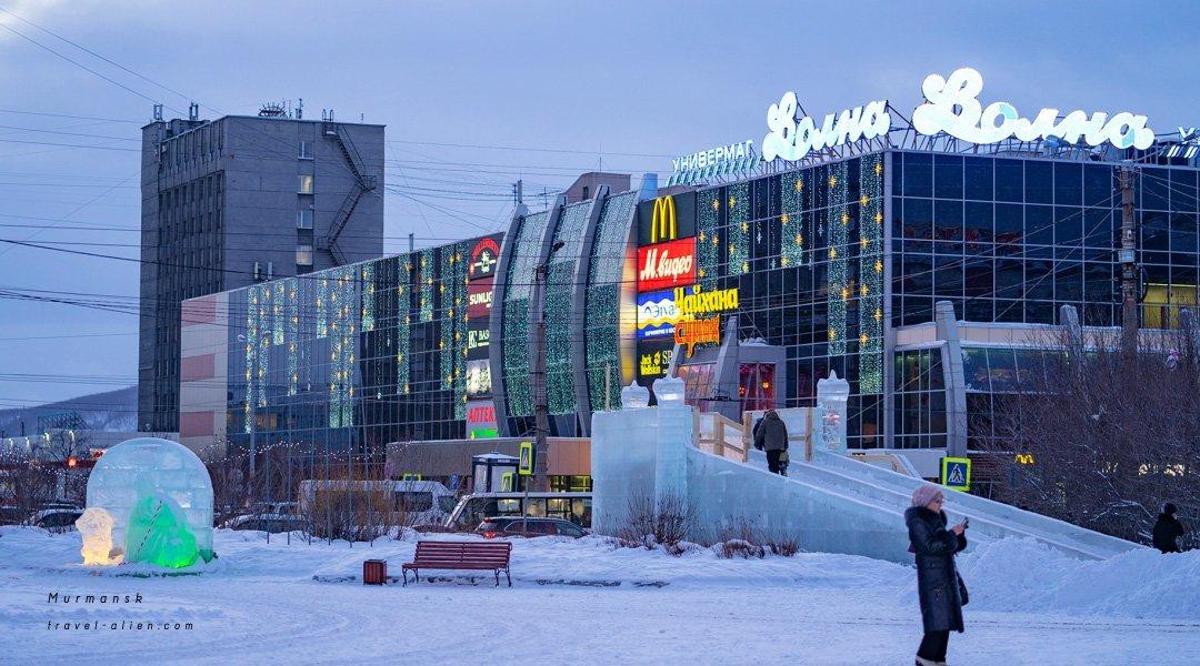 摩爾曼斯克世界最北麥當勞