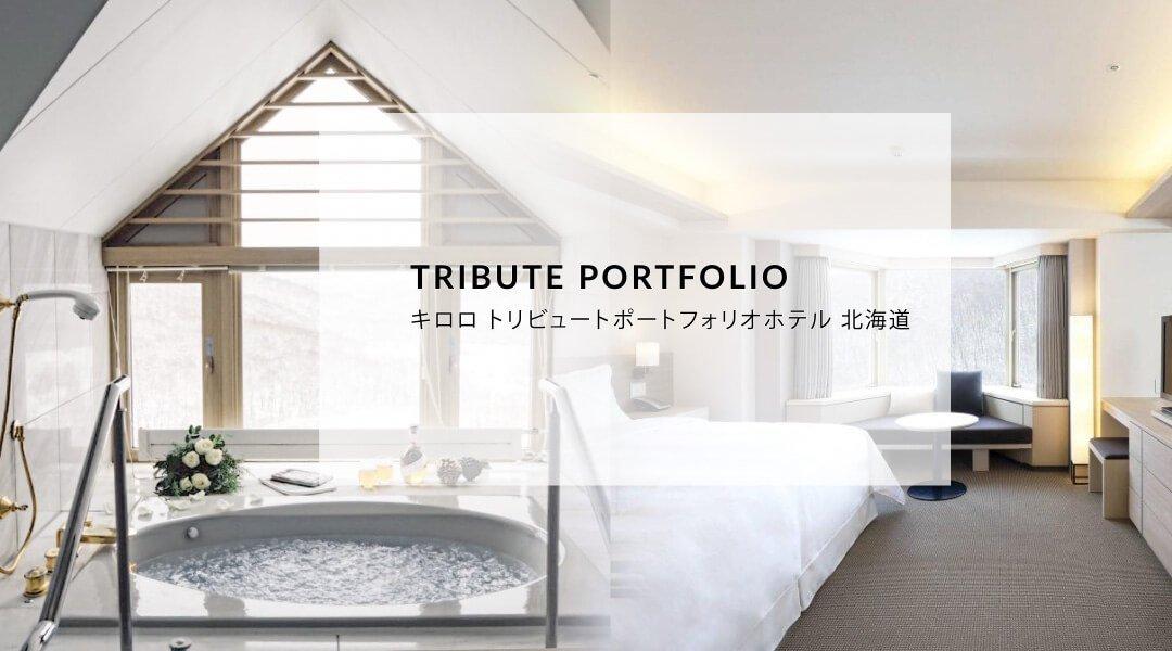 Tribute-Portfolio