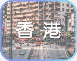 KLOOK優惠香港