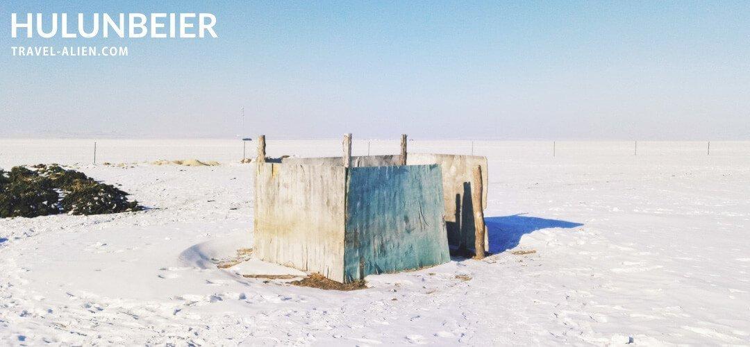 內蒙古呼倫貝爾旅遊