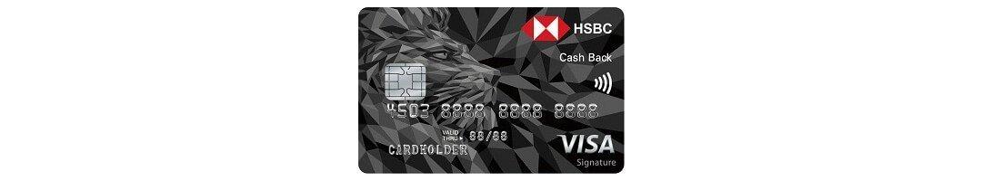 旅遊現金回饋信用卡優惠比較HSBC