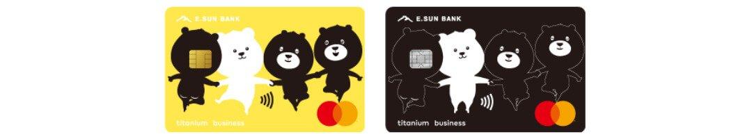 旅遊現金回饋信用卡優惠比較UBear