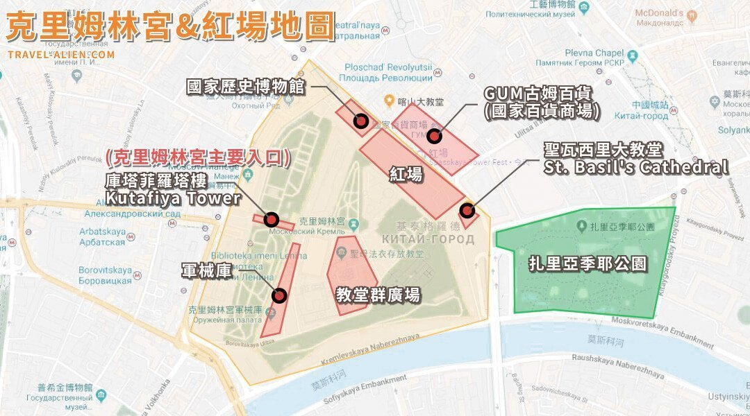 莫斯科景點克里姆林宮地圖