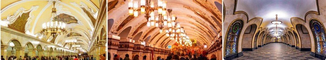 莫斯科旅遊景點地鐵站