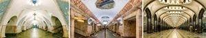 莫斯科景點地鐵站
