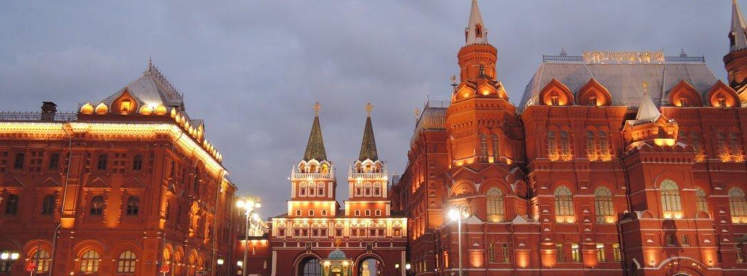 莫斯科景點紅場