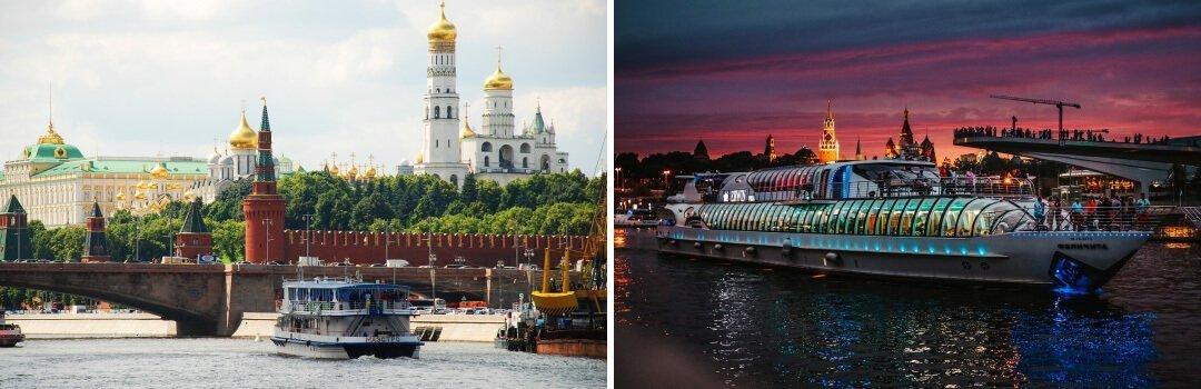 莫斯科旅遊景點遊船