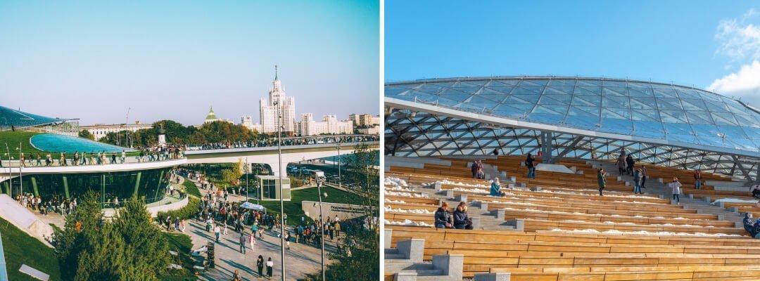 莫斯科旅遊景點札里亞季耶公園