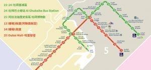 杜拜捷運路線圖