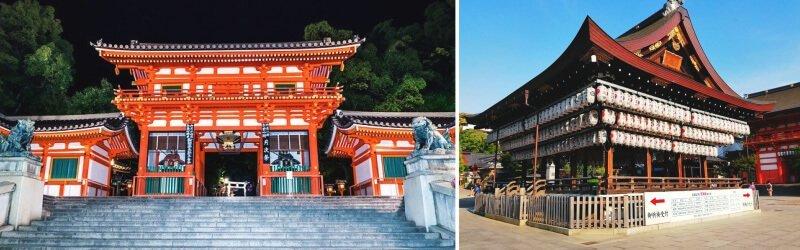 京都八阪神社 Yasaka shrine
