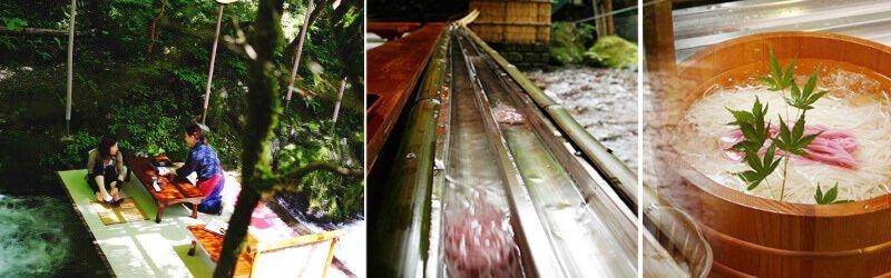 京都流水涼麵