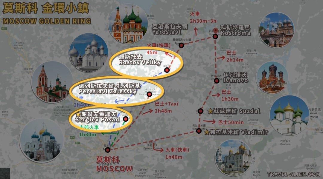 金環小鎮Tour